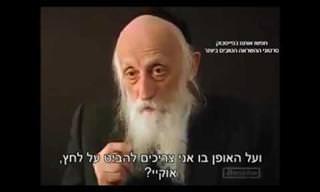 הרב אברהם טברסקי על הדרך שבה אנחנו צריכים להתמודד עם לחץ