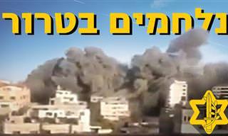 """תיעוד מיוחד של פיצוצים עוצמתיים מפעילויות צה""""ל שונות"""