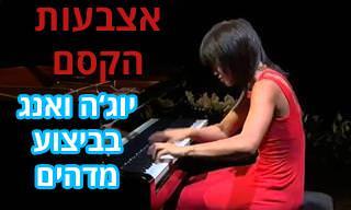 הפסנתרנית יוג'ה ואנג מוכיחה שוב שאין מהירה ממנה על הפסנתר!