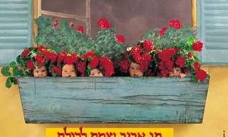 חג שמח לכל בית ישראל!