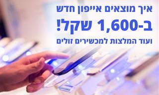 6 סמארטפונים זולים ומומלצים לשנת 2021