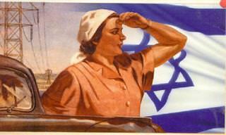 סיפורן של 10 נשים ישראליות פורצות דרך ומעוררות השראה
