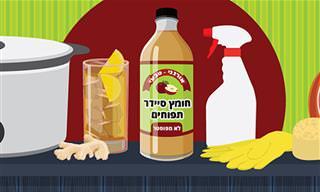 יתרונות חומץ סיידר התפוחים ומתכון למשקה סוויצ'ל בריא
