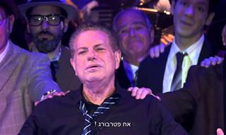"""מייק בורשטיין מבצע ביידיש את """"פטרבורג"""" מתוך המחזה """"רביזור"""""""