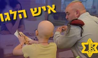 הכירו את מאור כהן, קצין ישראלי שמשמח ילדים חולי סרטן עם משחק אהוב