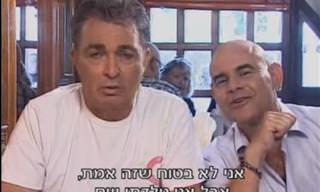 התרבות והמסורות הנפלאות של הקהילות השונות בחברה הישראלית