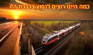20 תמונות של רכבות על רקע נופים מדהימים
