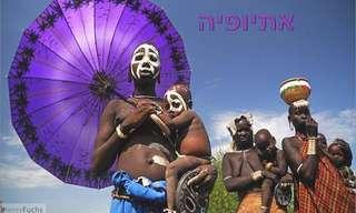 סיפורה של אתיופיה
