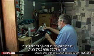 התחקיר הזה חושף את מצבם הכלכלי של הפנסיונרים בישראל - בני 70 ועדיין עובדים...