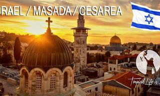 טיול במצדה קיסריה וירושלים באיכות 4K