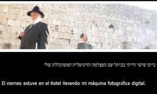מה מבקש ילד יהודי בפתק שהוא מטמין בכותל?