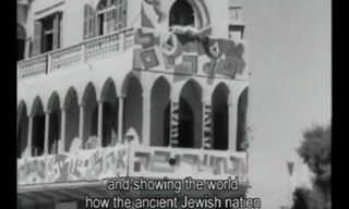 העדלאידע בתל אביב בשנות ה-30 - תיעוד נדיר!