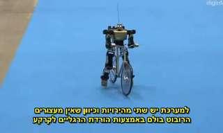 לבנות רובוט זה פשוט כמו לרכוב על אופניים!