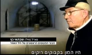 הצצה לעולם המנהרות הסודי שמתחת לתל אביב