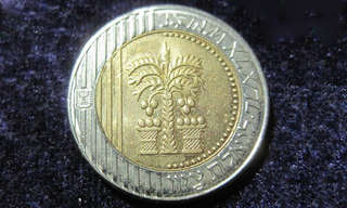 12 סימנים לזיהוי מטבע 10 שקל מזויף