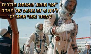 13 ציטוטים של האדם הראשון על הירח - ניל ארמסטרונג
