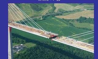גשר מיו - הגשר הגבוה בעולם