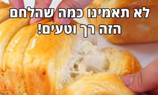 מתכון ללחם גבינת שמנת רך ואוורירי