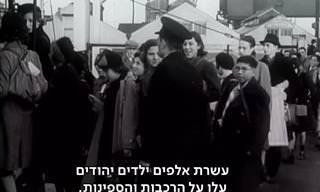 סיפורו הנשכח של ישראל וילפריד שהציל אלפי ילדים יהודים בתקופת השואה