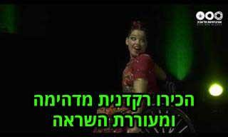 ויטל זינגר, רקדנית פראלימפית בריקוד הודי ססגוני