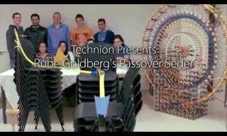 מכונת רוב גולדברג מיוחדת לפסח