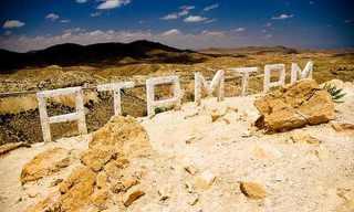 תמונות מדהימות ממטמטה - תוניסיה!