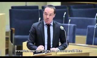 חבר פרלמנט שוודי אומר למרגוט וולסטרום את כל האמת!