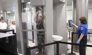 התא שמונע חדירה לפרטיות בשדה התעופה