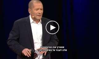 הישראלי ששינה את ההשכלה הגבוהה העולמית