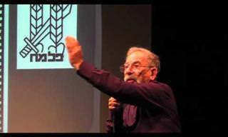 """הפוק של ציפציף - סיפור נפלא של ישראל """"פוצ'ו"""" ויסלר"""