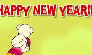 ברכה אינטראקטיבית לשנה החדשה!