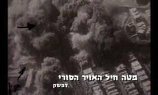 היום לפני 42 שנה: הסיפור האמיתי שמאחורי מלחמת יום הכיפורים