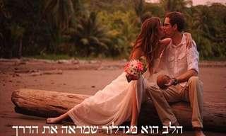 גלויות מיוחדות על אהבה
