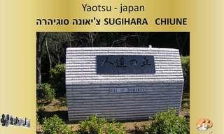 היפני שסיכן את חייו כדי להציל יהודים