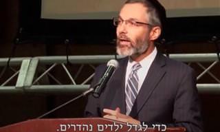 3 דברים שצריך לעשות כדי כדי לגדל ילדים נהדרים לפי היהדות