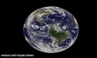 22 עובדות מדהימות על כדור הארץ