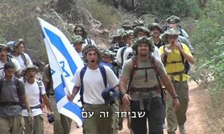 ביחד זה עם - שיר מרגש לעצמאות ישראל