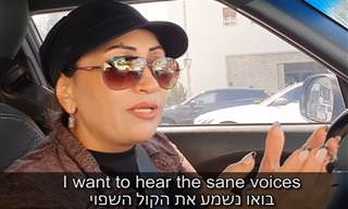 מסר חשוב מרגש מאישה ערבייה לאחדות בין כל ישראל