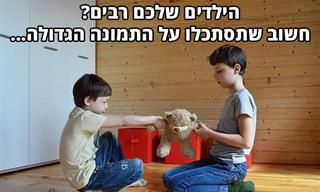 יועצת ההורים עינת נתן מסבירה איך ולמה לראות את התמונה הגדולה כשהילדים שלכם רבים