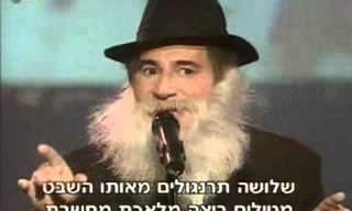 """מחרוזת חיקויים של מוטי גלעדי לזכרו של אברהם דשא פשנל ז""""ל"""