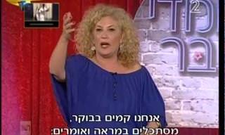 דינה אור במופע סטנד אפ חסר מעצורים