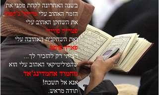 תפילה קצרה ועכשווית