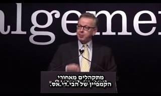 """""""ה-BDS הוא האנטישמיות החדשה"""" - נאומו של שר המשפטים הבריטי"""