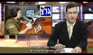 """לאטמה מגיבים לטענות על """"גזענות"""" יהודית"""