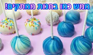 מתכון לכדורי ריבת חלב צבעוניים וטעימים