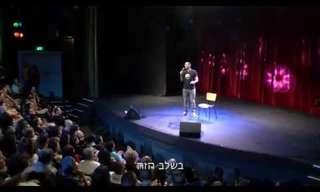 יוחאי ספונדר - מופע סטנד אפ על גברים ונשים