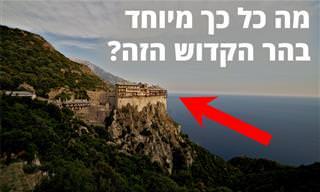 סיפורו של הר אתוס – ההר הקדוש לנצרות