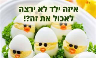 מתכון לביצי אפרוחים - מושלם לילדים