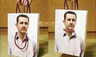 הלהיט החדש בסוריה!