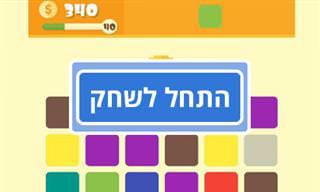 No Dots: משחק מחשבה מקורי שיעביר לכם שעות של הנאה